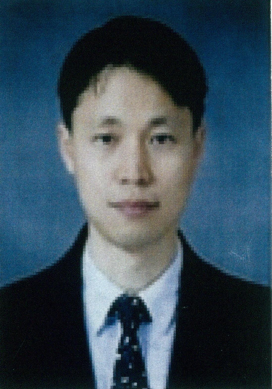 전해운 교수 증명사진